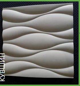 гипсовые панели 3D