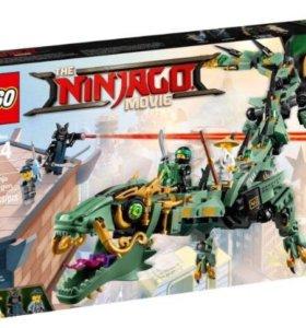 Lego ninjago 70612