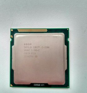 Intel core i5-2500