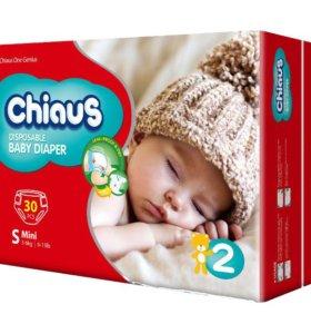 Подгузники Chiaus