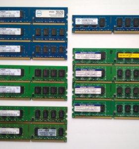 Оперативка DDR2 2G PC2-6400