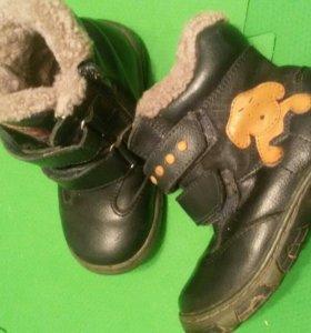Ботинки 26 зима