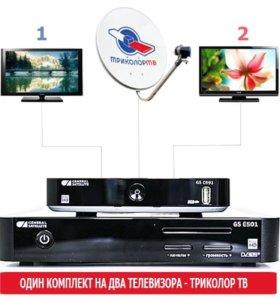 Триколор ТВ на 2 телевизора