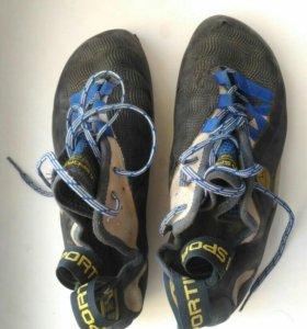 туфли для скалодрома!