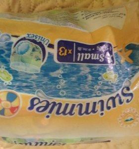 Памперсы для плавания