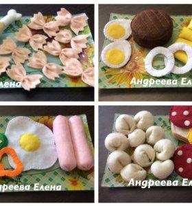Набор фетровой еды