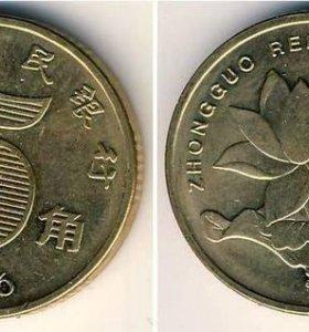 5 дзяо Китай
