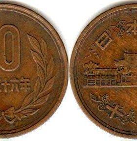 Интересная монета