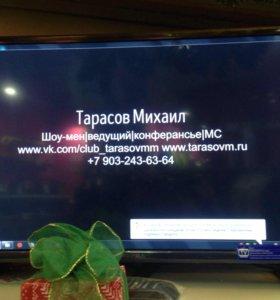 Телевизор Supra 28d