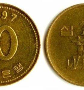 10 вон Корея