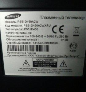 Samsung ps51d450a2w