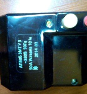 Автоматический выключатель АП 3МТ
