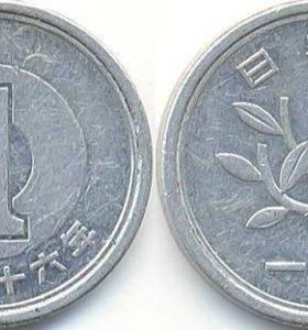 1 йена