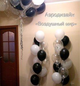 Фонтаны и 15 шаров под потолок