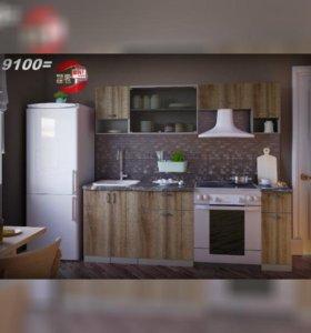 Кухня Зара 2.0м