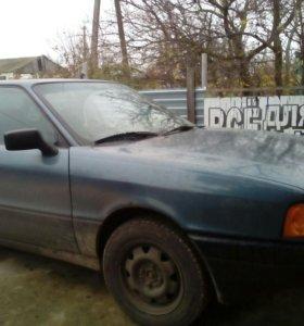 Ауди80 Б3