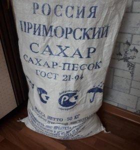 Сахар 23 кг
