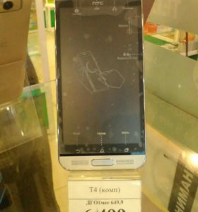 HTC T4