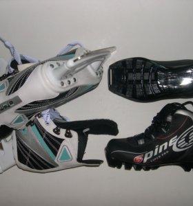 Коньки, лыжные ботинки - обмен продажа