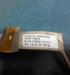 Шлейф Clevo W253HPQ 6-43-W2531-010-C