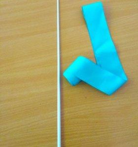 Вещи для художественной гимнастики, обруч с чехлом