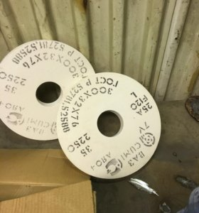 Продам круги заточные - шлифовальные