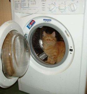 Доставка и установка стиральных машин