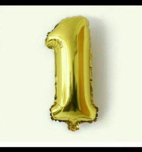 Шарик цифра1