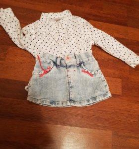 Блузка и джинсовпя юбочка