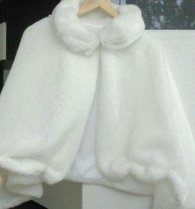 Накидка .На свадебное платье.