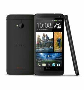 HTC One 32GB 4G LTE