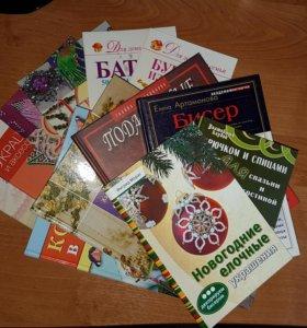 Книги и журналы для рукоделия