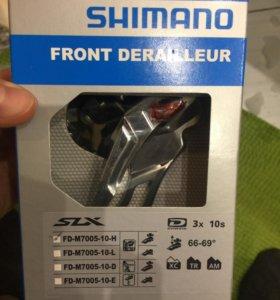 Новый передний переключатель shimano SLX 3x10