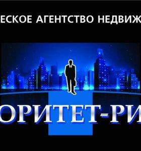 """Юридическое АН """"АВТОРИТЕТ-РИЕЛТ"""""""