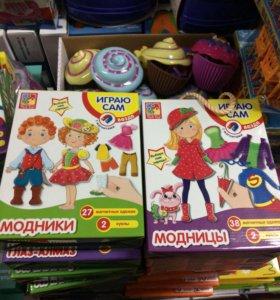 Набор куклы с одеждой