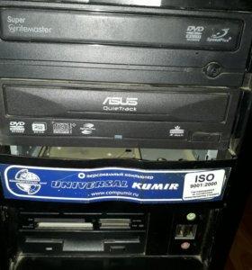 Продаю компьютер б/у. Манитор и принтер годовалые.