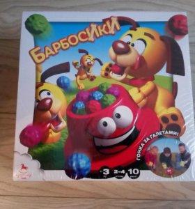 """Новая настольная игра """"Барбосики"""""""