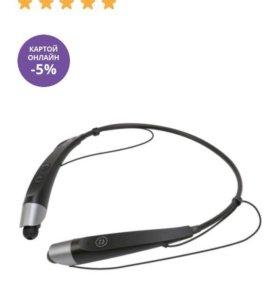 Bluetooth гарнитура Lg HBS-500