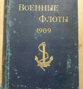 Книга Военные флоты 1909