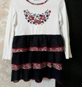 Платье для девочки 122-128