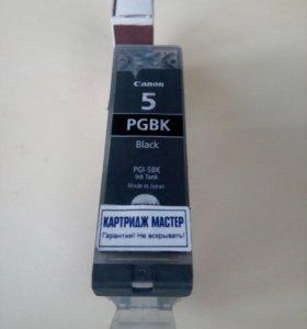 Катридж для принтера ( черный цвет).