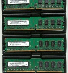 Оперативная память DDR2 2gb для пк