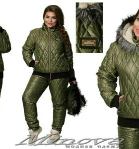 Теплые,зимние, синтепоновые костюмы