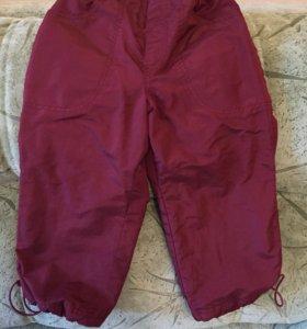 Демисезонные штанишки