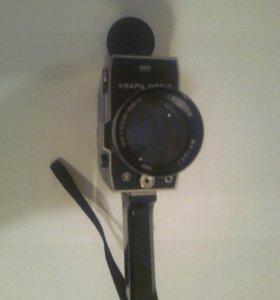 Кинокамера Кварц 1х8 super
