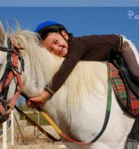 Абонемент в конный клуб (для детей, БЕSПЛАТНО!)