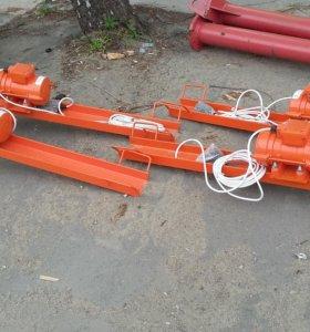 Виброрейка ЭВ-270 L=1,7м (ИВ-99Е 220В)