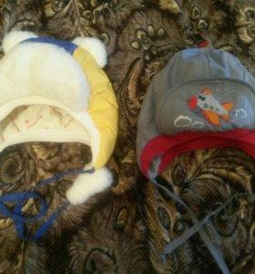 Шапочка зимняя и деми сезонная на мальчика.