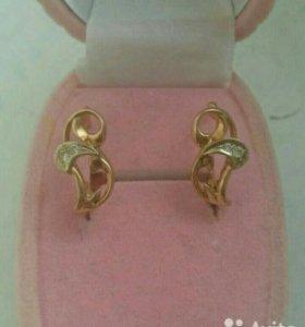 Золотые серьги пр 585