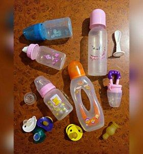 Бутылочки, соски, пустышки, ниблер и др.